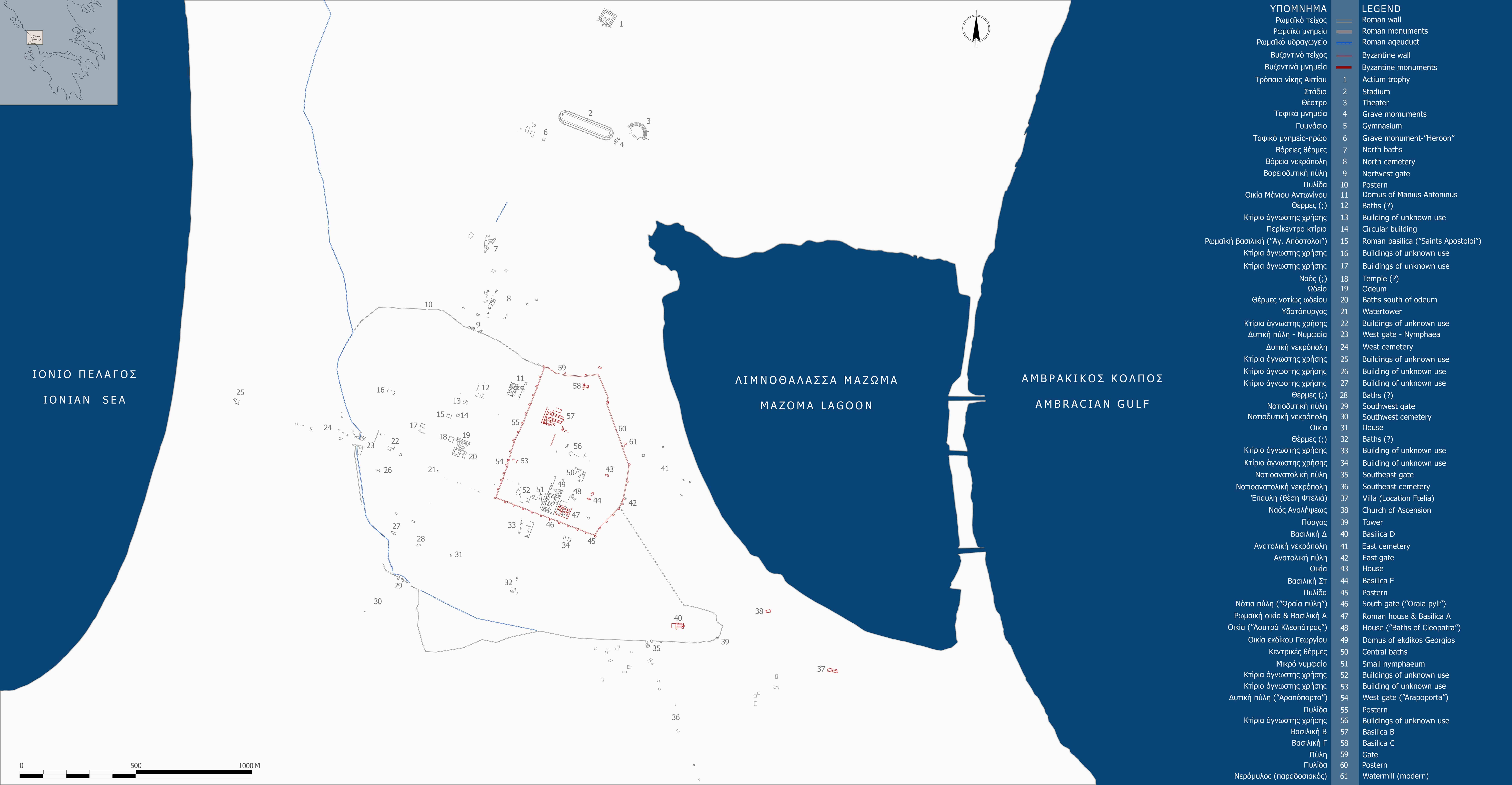 Χάρτης με υπόμνημα